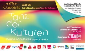 Tanz Der Kulturen